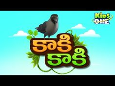 moral stories: Kaki Kaki Gavvala Kaki 3D Telugu Rhymes for Childr...