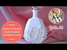 🌸How decorate of a bottle with self-hardening polymer clay.
