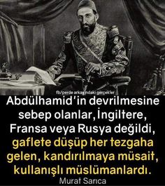 We commemorate our ancestor with mercy on the anniversary of his death. Location History, Islam, The 100, Death, Anniversary, Movie Posters, Fictional Characters, Sultan, Istanbul