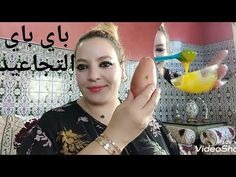 Beauty Care, Beauty Skin, Hair Beauty, Les Rides, Projects To Try, Skin Care, Personal Care, Makeup, Allah