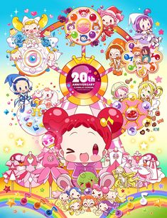 Ojamajo Doremi, Anime Cover Photo, Anime Witch, Sanrio Wallpaper, Cute Art Styles, Fanart, Sanrio Characters, Cute Chibi, Animation
