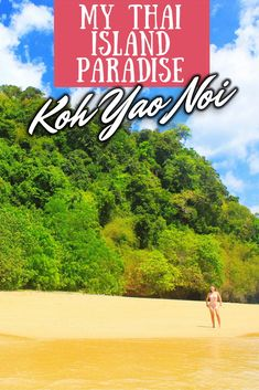Koh Yao Noi is my favourite island in Thailand! There are barely any tourists, so you'll have entire beaches to yourself, the locals are incredibly welcoming, and the diverse scenery is gorgeous!