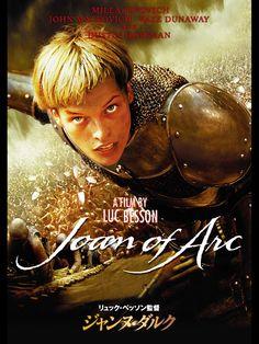 このページをぜひご覧ください。 Saint Joan Of Arc, St Joan, Movies Must See, Character Creator, Dustin Hoffman, John Malkovich, Faye Dunaway, The Messenger, Movie Blog