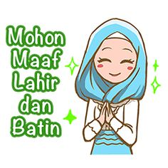 Euis the sundanese hijab girl's ready for Ramadhan. Use this cute stickers to chat with friends and family through a blessed fasting month. Now in fun pack!