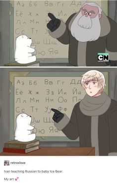 Hetalia and We Bare Bears... two fandoms in one pic! :D