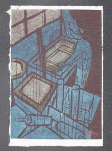 ONO TADASHIGE Japanese Woodblock Print WOODBLOCK PRINTER  Ebay Hangadealer 4221