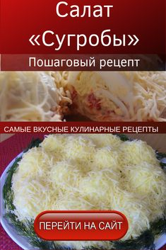 Mashed Potatoes, Food And Drink, Cooking Recipes, Chicken, Ethnic Recipes, Russian Recipes, Treats, Chef Recipes, Food And Drinks