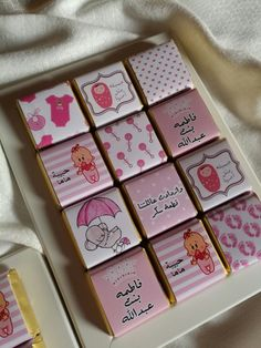 @chocotheme Baby Boy Shower, Baby Shower Gifts, Baby Gifts, Gift Table Wedding, Wedding Gifts, Welcome Baby Girls, Baby Girl Christening, Baby Scrapbook, Wedding Cupcakes