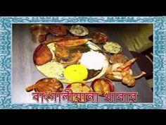 Traditional Bangli food     Thai Style Noodles    