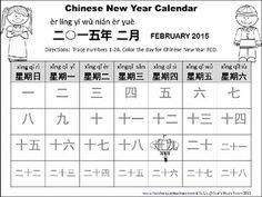 chinese number traceable pdf mandarin for kids chinese lessons chinese pinyin learn chinese. Black Bedroom Furniture Sets. Home Design Ideas