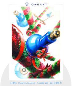 안녕하세요 평촌 미술학원 원아트 입니다! 이제 2017년이 지나고 2018년이 시작되었어요. 새 학기가 시작된... Design Art, Christmas Ornaments, Holiday Decor, Drawings, Creative, Blog, Painting, Home Decor, Decoration Home