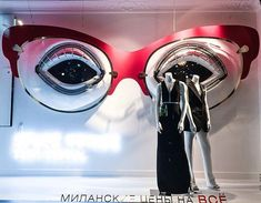 """TSUM,Moscow,Russia, """"I can't think without my glasses"""", pinned by Ton van der Veer"""