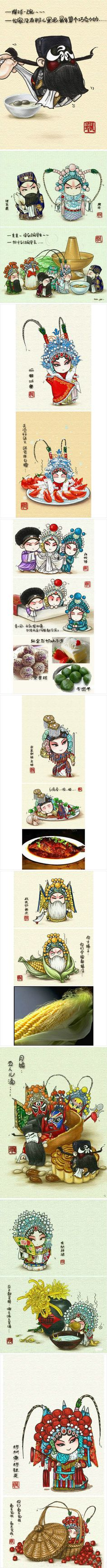 Food decorated with Beijing Opera! So cute!