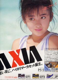斉藤由貴:AXIAカセットテープ - Cue 80\'s Photo session