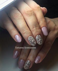 Маникюр | Ногти Lavender Nails, Beauty, Beauty Illustration