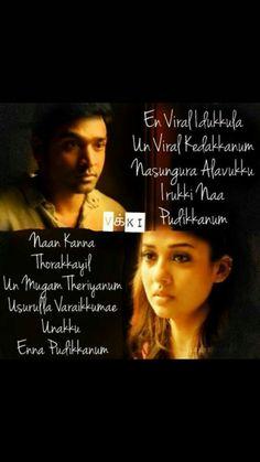 My favorite li Love Lyrics Quotes, Movie Love Quotes, Tamil Love Quotes, Hero Quotes, Cool Lyrics, Music Lyrics, Qoutes, Strong Mind Quotes, Tamil Songs Lyrics