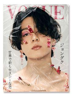 Jikook, Foto Jungkook, Foto Bts, Kpop Posters, Bts Aesthetic Pictures, Vogue Covers, Bts Edits, Bts Group, Kpop Aesthetic