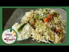 Learn How To Make Green Pulao Recipe, a Quick and Easy Vegetable Pulao Recipe in Marathi from Chef Smita Deo only on Ruchkar Mejwani. Make this easy Rice Rec. Vegetable Pulao Recipe, Recipes In Marathi, How To Make Greens, Rice Dishes, Vegetables, Eat, Youtube, Food, Meal