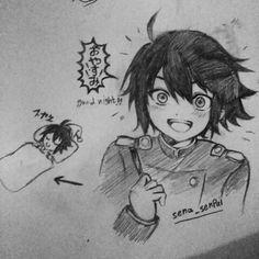 Yuu-chan! !!!