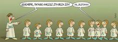 Funny Greek, Haha, Jokes, Family Guy, Guys, Fictional Characters, Smile, Awesome, Humor