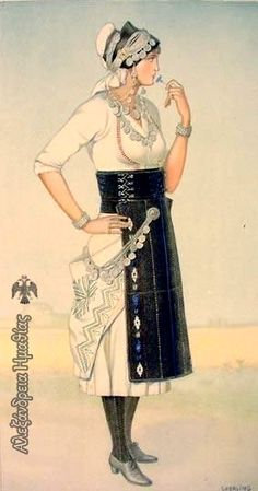 NICOLAS SPERLING Bride's Dress (Macedonia, Roumlouki) 1930 ilithograph on paper after original watercolour Greek Traditional Dress, Traditional Outfits, Ancient Greek Costumes, Greek Dress, Greek Culture, Folk Dance, Costume Collection, Greek Clothing, Folk Costume