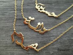 Hand cut Arabic name jewelry, gold plated Arabic necklace, customised to the name or word of choice.