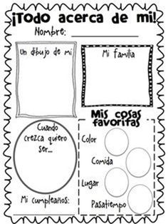 All About Me Poster Freebie.have them do at the beginning and end of each school year! I remember my kids doing these same posters when they were in elementary. Elementary Spanish, Teaching Spanish, Spanish Teacher, Teaching Resources, Bilingual Classroom, Bilingual Education, Spanish Classroom, Classroom Freebies, Beginning Of The School Year