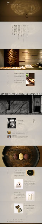 Unique Web Design, Higashiya @rawmood #WebDesign #Design (http://www.pinterest.com/aldenchong/)
