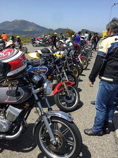 RD meeting 2018  daikann Mountain