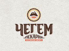 Chegem bakery  by Igor_Eezo
