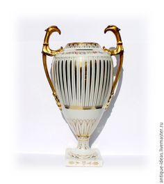 1886 Limoges, Empire Style