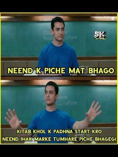 Sarcastic Jokes, Funny Jokes In Hindi, Very Funny Jokes, Crazy Funny Memes, Really Funny Memes, Funny Facts, Exam Quotes Funny, Exams Funny, Funny True Quotes