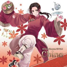 China - Hetalia. He is part of Allied Forces. He love pandas and cute things. His real name is Yao Wang. He loves good luck and fortune. He is also very artistic.