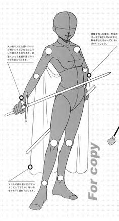 Manga Poses, Anime Poses, Anatomy Sketches, Drawing Sketches, Character Poses, Character Design, Manga Drawing Tutorials, Figure Sketching, Drawing Reference Poses
