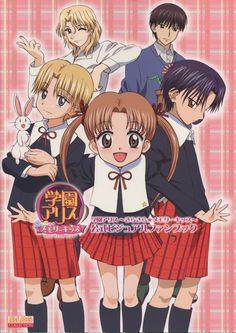 Anjo L. Narumi, Misaki, Hyuuga Natsume, Nogi Ruka, Sakura Mikan