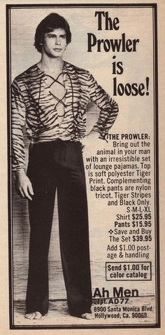 "Ahh, yes, The Prowler is indeed loose. Tiger-striped polyester says ""rowrrrr"" in a way that crushed velour just can't. It also says ""welcome to Studio 54! The ""powder room"" is just down the hall."""