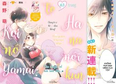 Hananoi-kun to Koi no Yamai chap 1 - Trang 3 Koi, Manga Anime Girl, Cute Photos, Manhwa, To You, Geek Stuff, Geek Things, Nice Photos, Cute Pictures