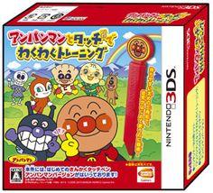 Anpanman to Touch de Wakuwaku Training (Bandai), 3DS, Japan