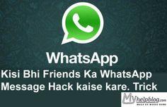 Friends ka WhatsApp Message Kaise Jane - WhatsApp Tricks