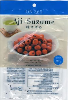 All the best crackers I pick out from the mixes in US.  AJi - Suzume