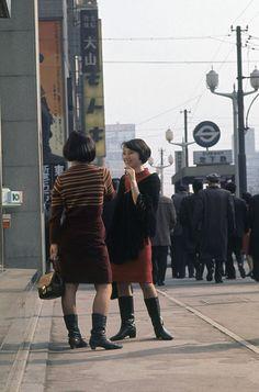 Street Style, Tokyo, 1967