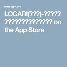 LOCARI(ロカリ)-オトナ女子向けライフスタイル情報アプリ on the App Store