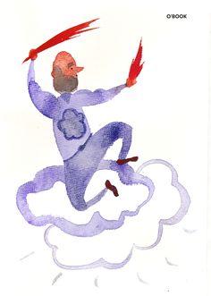 Зевс (акварель)