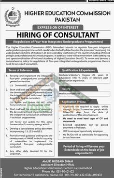42 Best Government jobs in pakistan images in 2015 | Government jobs