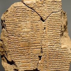 Card sized tablet v of the epic of gligamesh. newly discovered. the sulaymaniyah museum  iraq.