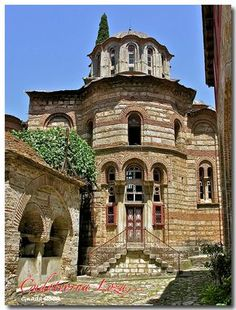 This photo from the TrekLens travel gallery is titled 'Hilandar Monastery Photo'. Byzantine Architecture, Historical Architecture, Byzantine Icons, Byzantine Art, Serbia Travel, The Holy Mountain, Regions Of Europe, Christian Church, Serbian