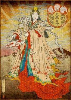 """Amaterasu, Amaterasu-ōmikami or Ōhirume-no-muchi-no-kami is a part of the Japanese myth cycle and also a major deity of the Shinto religion. She is the goddess of the sun, but also of the universe. // Amaterasu-ō-mi-kami (""""Grande dea che splende nei cieli""""), generalmente abbreviato in Amaterasu, è la dea del Sole (divinità da cui discendono tutte le cose) nella religione shintoista.    L'antro della magia"""