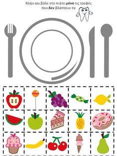Healthy teeth, healthy kids, healthy eating, health activities, preschool a Healthy And Unhealthy Food, Healthy Teeth, Healthy Kids, Healthy Eating, Preschool Worksheets, Preschool Activities, Animal Worksheets, Nutrition Activities, Food Pyramid