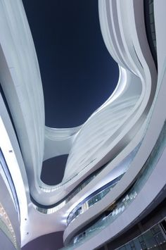 Galaxy Soho Zaha Hadid Architects