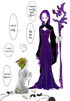 마녀가 키잡하는 만화 > 만화방   뀨잉넷 - 온세상 모든 웹코믹이 모이는 곳 Manga, Comic Strips, Art Girl, Disney Characters, Fictional Characters, Witch, Character Design, Fantasy, Cartoon